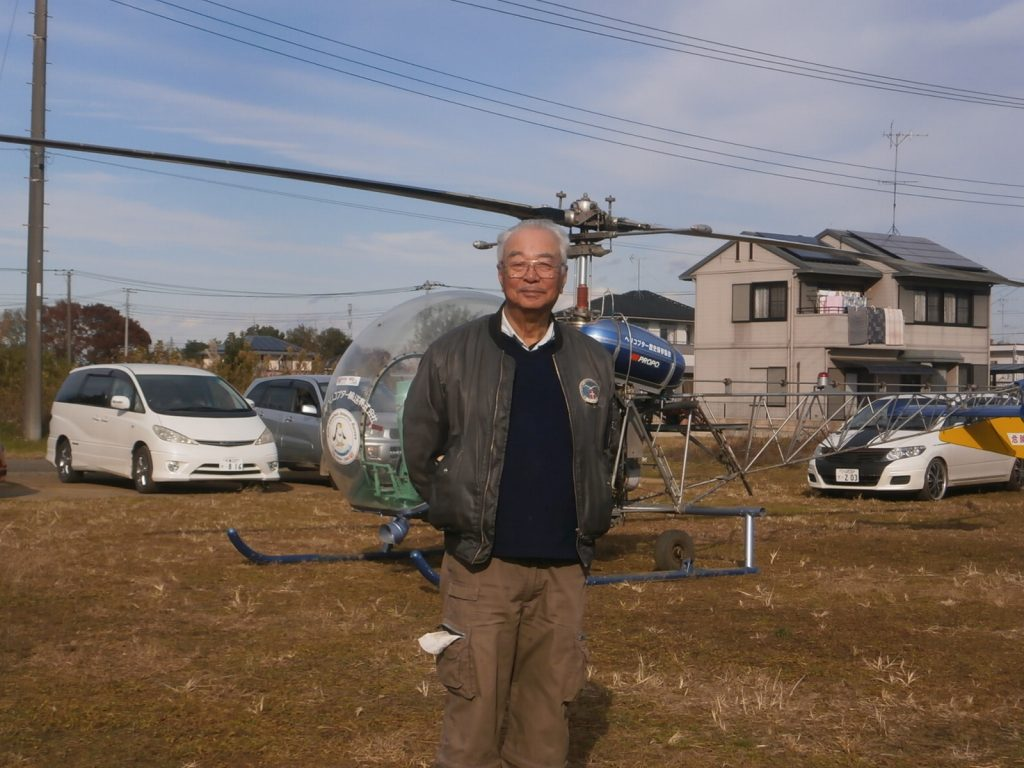 埼玉・ヘリ基地ミーティング